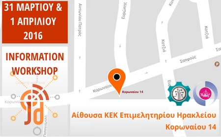 Job Developer Project | Greece: Information Workshop